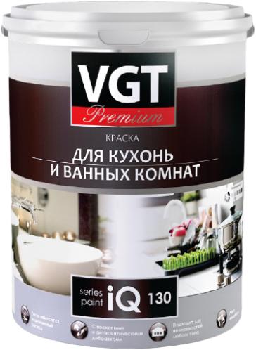 ВГТ Premium iQ 130 краска для кухонь и ванных комнат с восковыми добавками (9 л) белая