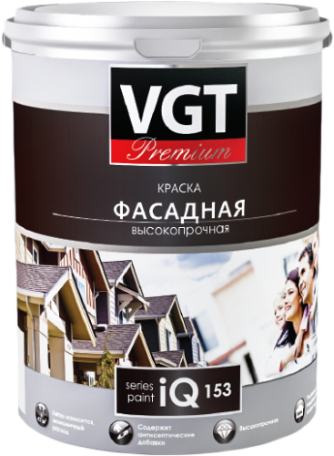 ВГТ Premium iQ 153 краска фасадная высокопрочная (9 л) белая
