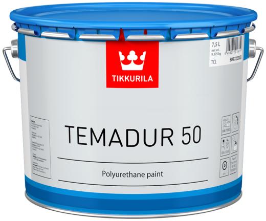 Тиккурила Темадур 50 двухкомпонентная полуглянцевая полиуретановая краска (10 л база THL) металлик