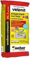 Вебер Ветонит ML 5 Winter цветной раствор для кладки (25 кг) серый