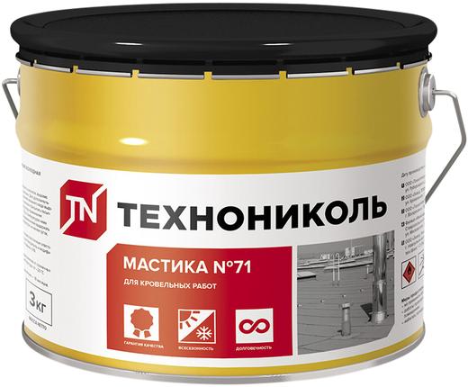 Технониколь №71 мастика герметизирующая битумно-полимерная холодная (3 кг)