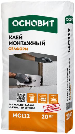 Селформ mc 112 w монтажный белый для ячеистых бетонов 20 кг