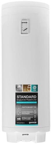Tgr super standard slim 30sngb6