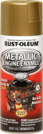 Rust-Oleum Specialty Metallic Engine Enamel эмаль термостойкая металлик (312 г) серебро металлик