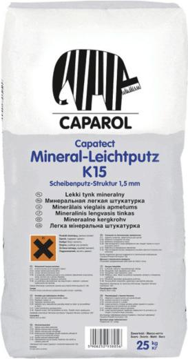 Caparol Capatect Mineral-Leichtputz K15 минеральная заводская сухая смесь