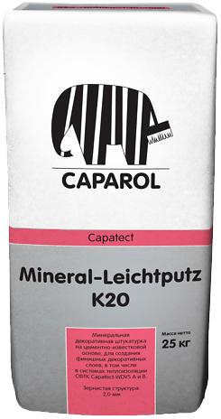 Caparol Capatect Mineral-Leichtputz K30 минеральная заводская сухая смесь (25 кг)