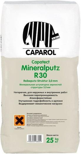 Caparol Capatect Mineralputz R30 минеральная сухая смесь для создания верхних штукатурок (25 кг Россия)