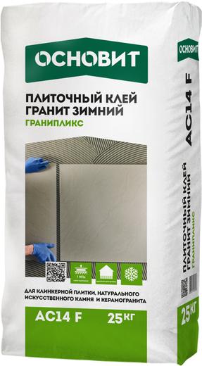 Гранипликс ac 14 f гранит зимний для натурального камня керамогранита и керамической плитки 25 кг