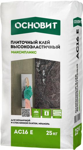 Клей Основит Максипликс ac 16 e плиточный высокоэластичный 25 кг