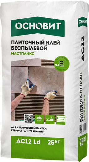 Основит Мастпликс Eco AC 12 Ld плиточный клей беспылевой (25 кг)