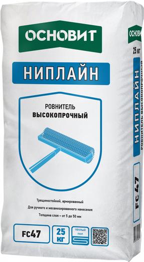 Основит Ниплайн FC 47 ровнитель высокопрочный (25 кг)