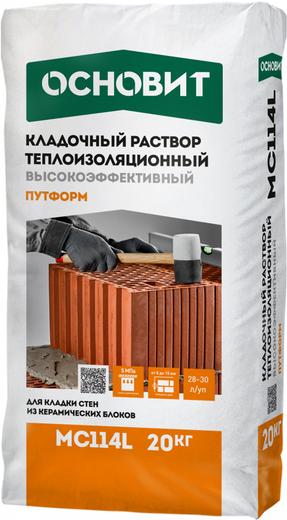 Путформ mc 114 l кладочный теплоизоляционный высокоэффективный 20 кг
