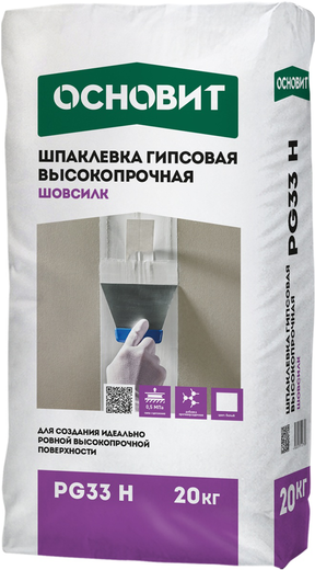 Основит Шовсилк PG33 H шпаклевка гипсовая высокопрочная (20 кг)