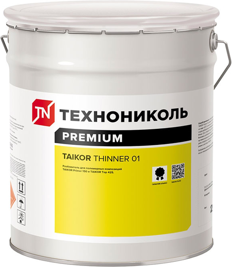 Технониколь Premium Taikor Thinner 01 разбавитель для Taikor Primer 150 и Taikor Top 425 (16 кг)