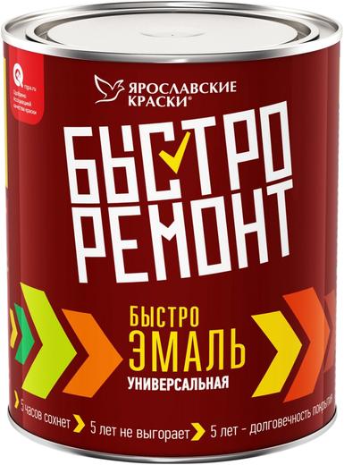 Ярославские Краски Быстро Ремонт быстроэмаль универсальная (900 г) лимонная