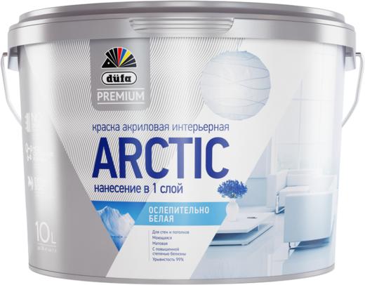 Dufa Premium Arctic краска акриловая интерьерная ослепительно белая (2.5 л) белая
