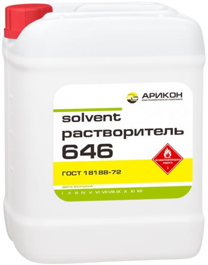 Арикон Р-646 растворитель