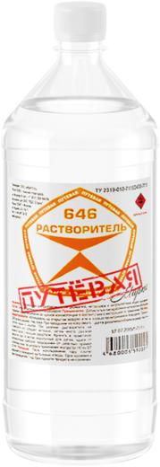 Путевая марка Р-646 растворитель