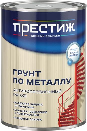 Престиж ГФ-021 грунт по металлу антикоррозионный (20 кг) красно-коричневая