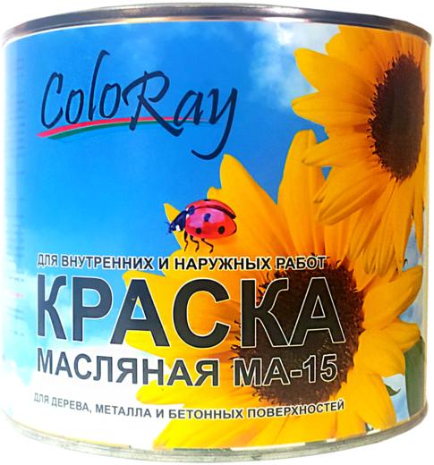 Краски Черноземья МА-15 Coloray краска масляная для дерева, металла и бетонных поверхностей (2.4 кг) желтая