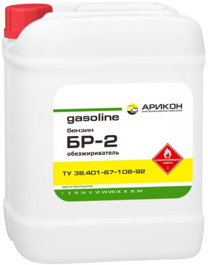 Арикон БР-2 С2 80/120 бензин обезжириватель нефрас (5 л)