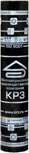 Рязанский КРЗ ХПП гидроизол (1*10 м 2.5 кг/м2)