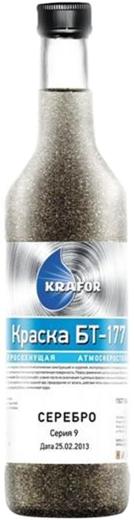 Крафор БТ-177 краска быстросохнущая атмосферостойкая (1 л) серебрянка