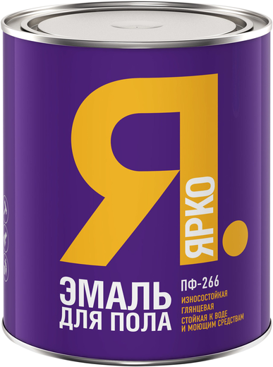 Ярко ПФ-266 эмаль для пола (2.7 кг) желто-коричневая