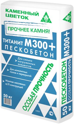 Каменный Цветок М-300 Титанит+ пескобетон (50 кг)