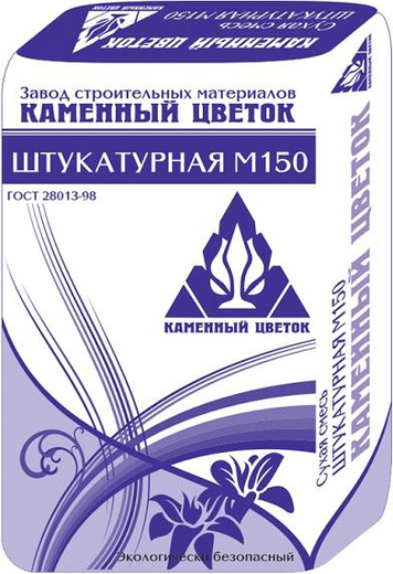 Каменный Цветок М-150 сухая смесь штукатурная (50 кг)