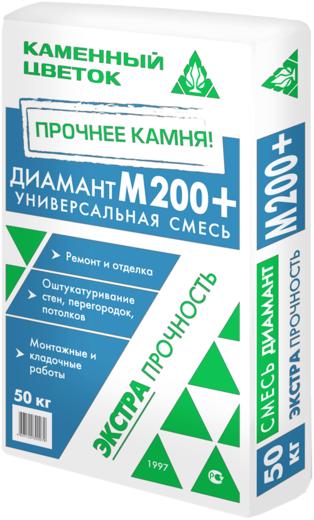 Каменный Цветок М-200 Диамант+ сухая смесь универсальная (50 кг)