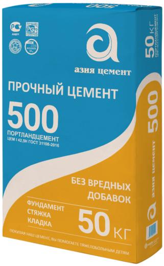 Азия Цемент М-500 ЦЕМ I 42.5H портландцемент (50 кг)