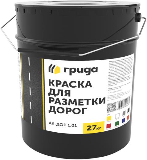 Грида Акродор АК-ДОР1.01 краска для разметки дорог (27 кг) белая