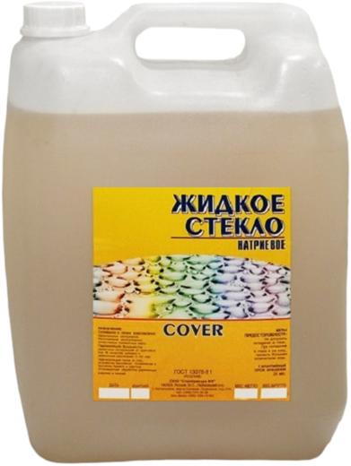 Cover жидкое стекло натриевое (14 кг)