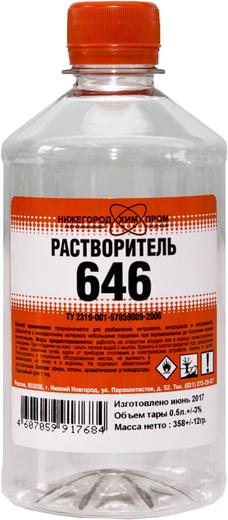 Нижегородхимпром Р-646 растворитель (500 мл) ГОСТ