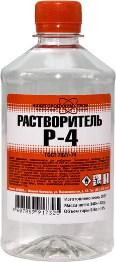 Нижегородхимпром Р-4 растворитель (1 л)