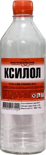 Нижегородхимпром ксилол