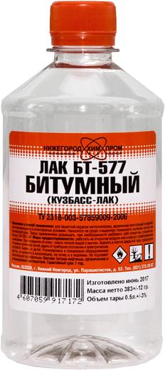Нижегородхимпром БТ-577 лак битумный
