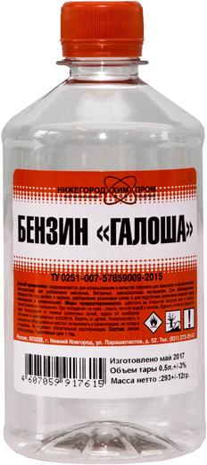 Нижегородхимпром С2 80/120 бензин галоша нефрас