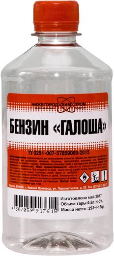 Нижегородхимпром С2 80/120 бензин галоша нефрас (500 мл)