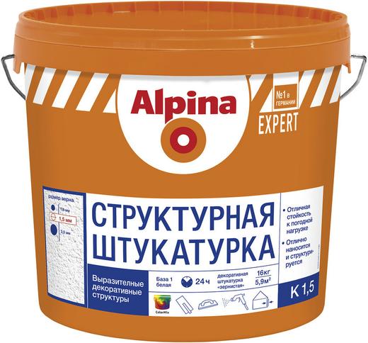 Штукатурка Alpina Expert K 15 структурная 16 кг