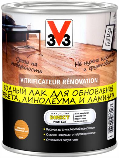 V33 Vitrificateur Renovation водный лак для обновления паркета, линолеума и ламината (750 мл) полуглянцевый бесцветный