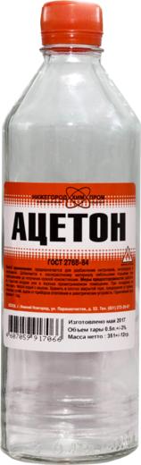 Нижегородхимпром ацетон технический (1 л)