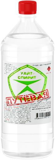 Путевая Марка С4 150/200 уайт-спирит нефрас (1 л)