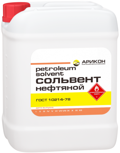 Арикон А-130/150 сольвент нефтяной