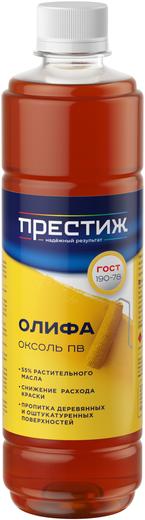 Престиж ПВ олифа оксоль на основе растительного масла