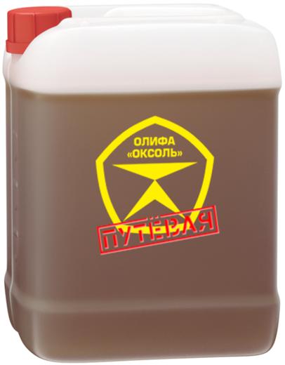 Путевая марка олифа оксоль