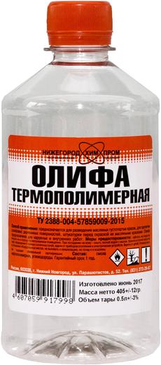 Нижегородхимпром олифа термополимерная