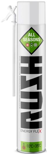 Rush Energy Flex All Seasons всесезонная полиуретановая бытовая монтажная пена (750 мл) ручная