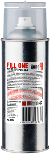 Fill one 1k 520 мл
